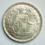 Египет 1 фунт 1974 г. - Война Судного дня, фото №2