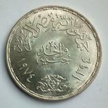 Египет 1 фунт 1974 г. - Война Судного дня, фото №5
