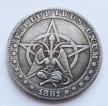 США. Доллар 1881. Бафомет (Копия), фото №2