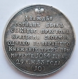 Великий Князь Изяслав Ярославович. Копия, фото №3
