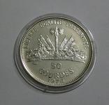 Гаити, 50 гурдов, 1974 - Святой Год - серебро, фото №3
