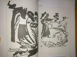 Ковтун Е.Ф. Русская футуристическая книга., фото №8