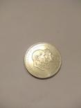 Дания 5 крон 1960 года серебро 17 грамм, 800 проба, фото №4