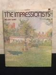 Импрессионисты, фото №2