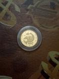 2 грн 2007 Скорпион из золота, фото №5