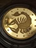 2 грн 2007 Скорпион из золота, фото №9