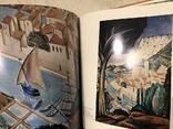 Французская живопись в Эрмитаже, фото №6