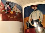 Французская живопись в Эрмитаже, фото №9