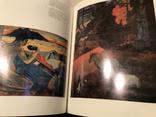 Французская живопись в Эрмитаже, фото №11