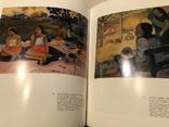 Французская живопись в Эрмитаже, фото №12