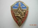 Знак Спецназ КГБ.Афганистан., фото №2