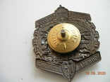 Знак Спецназ КГБ.Афганистан., фото №6