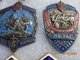 Знак Спецназ КГБ.Афганистан., фото №10