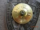 Знак Спецназ КГБ.Афганистан., фото №11