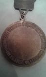 Спортивная-бронзовая-медаль, фото №4