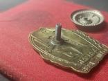 Знак Участнику Хасанских Боёв с удостоверением. Копия ., фото №8