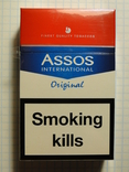 Сигареты ASSOS INTERNATIONAL
