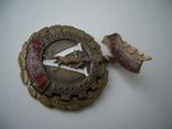 Знак накладной 1955 год чемпион Спартакиада профсоюзов, фото №8