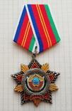 Орден Дружба Народов (копия), фото №2