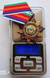 Орден Дружба Народов (копия), фото №4