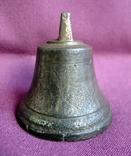 Колокольчик поддужный №6 бронза ХІХв. - начало ХХ века., фото №6