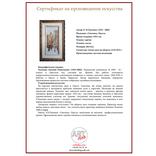 "Картина ""Снегопад. Одесса"". Е.Н.Ткаченко(1923-2002). к/м. 1953г. фото 6"