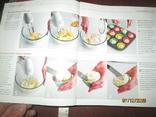 Изысканая выпечка -22 журнала, фото №4