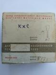 Головки шлифовальные 10шт. СССР, фото №4
