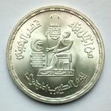 Египет 1 фунт 1980 г. - День доктора, фото №3