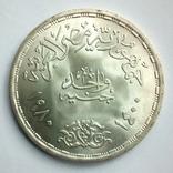 Египет 1 фунт 1980 г. - День доктора, фото №7
