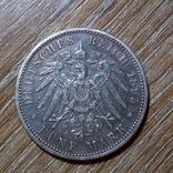 Гессен 5 марок 1895 г., фото №3
