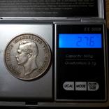 Гессен 5 марок 1895 г., фото №4