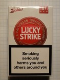 Сигареты LUCKY STRIKE