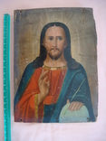 Икона Иисус Христос, фото №4