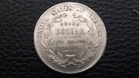 Копія монети Trade Dollar 1872, фото №3