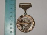 Медаль 3 место. Центральный совет по туризму  и Экскурсиям ВЦСПС
