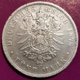 5 марок Вюртемберга 1876 г., фото №3