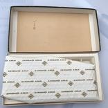 Коробка от конфет Вечерний звон 1975г, фото №5
