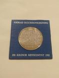 Швеция 200 крон 1980 года серебро 27 грамм 925 проба, фото №2