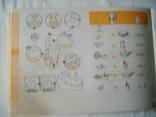"""Кухонный комбайн """"Cucina"""" HR7740 фирмы PHILIPS, фото №13"""