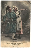 Открытка 1914 года Первая мировая война Марсель Франция, фото №2
