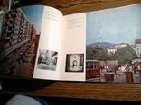 Львів 1975, фото №6