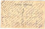 Открытка Дружба 1919 год Первая мировая война Франция, фото №3