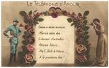 Открытка Телефон любви 1919 год Первая мировая война Франция, фото №2