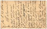 Открытка Телефон любви 1919 год Первая мировая война Франция, фото №3