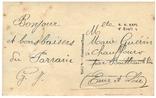 Открытка Ты Француз навсегда Первая мировая война Франция, фото №3