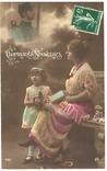 Открытка Очаровательный сувенир1915 год  Первая мировая война Франция, фото №2