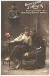 Открытка Думая об отсутствующем Первая мировая война Франция, фото №2