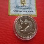 """10 гривень """"Стерлядь прісноводна"""" 2012 рік. фото 4"""