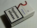 Сигареты Rothmans Royals фото 7